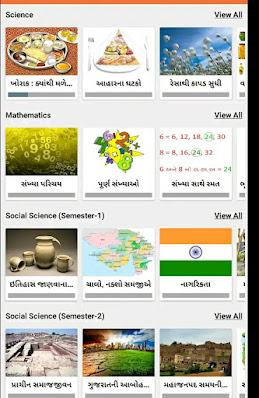 Download Learning Delight App