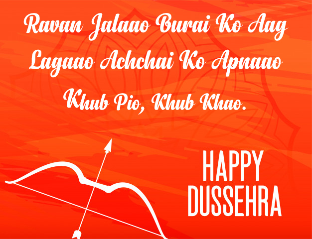 Hindi Dussehra Quotes