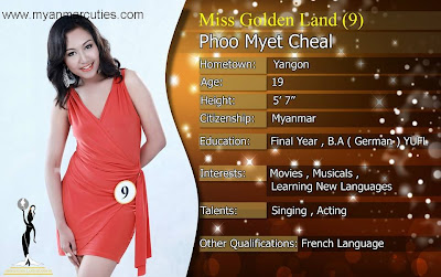 Phoo Myat Cheal