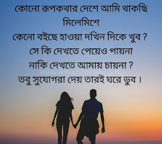 Bojhena Se Bojhena Lyrics