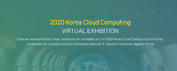 APTIKNAS supported 2020 KOREA CLOUD COMPUTING VIRTUAL EXHIBITION