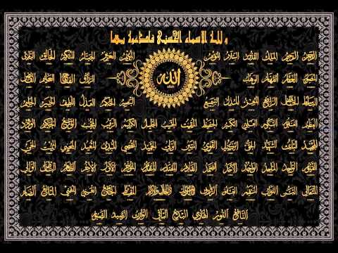 http://1.bp.blogspot.com/-GiJaCP2WmI8/VxlGZoeXrdI/AAAAAAAABAo/YlbKuKTki7o68aLSzgqURf8veyFHVmIXgCK4B/s1600/99%2Bnames%2B5.jpg Allah Names Pictures Free Download