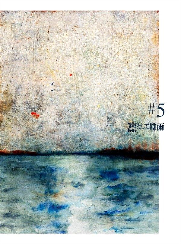 Ling Tosite Sigure #5 álbum