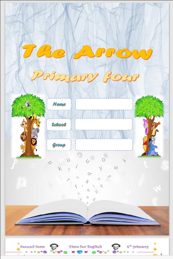 كتاب The Arrow اللغة الإنجليزية الصف الرابع الإبتدائى الترم الثانى2021 مستر صلاح عبد السلام