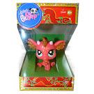 Littlest Pet Shop Special Dragon (#2484) Pet