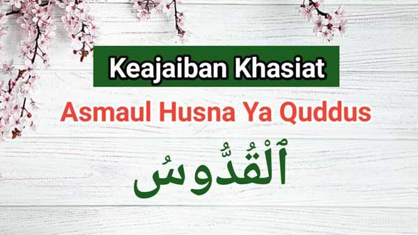 Khasiat Asmaul Husna Ya Quddus ٱلْقُدُّوسُ