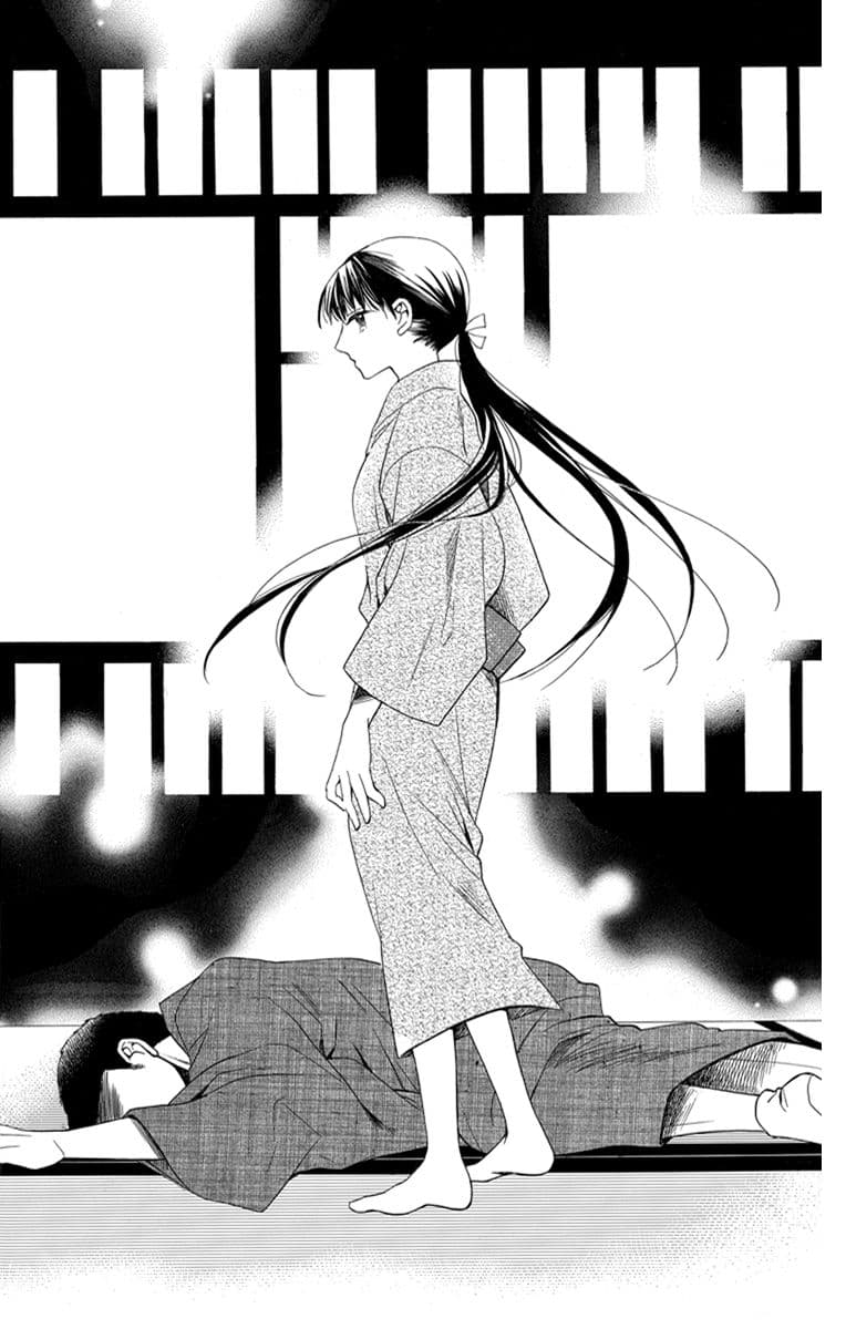 Tendou-ke Monogatari - หน้า 33