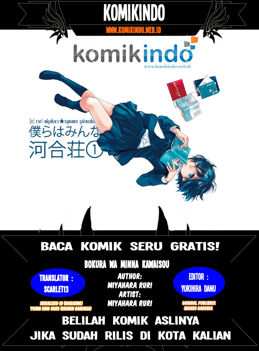 Komik bokura wa minna kawaisou 018 - chapter 18 19 Indonesia bokura wa minna kawaisou 018 - chapter 18 Terbaru 1 Baca Manga Komik Indonesia