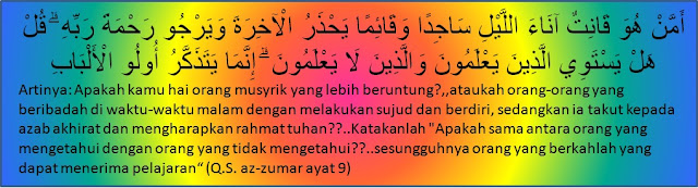 qur'an surah az-zumar ayat 9
