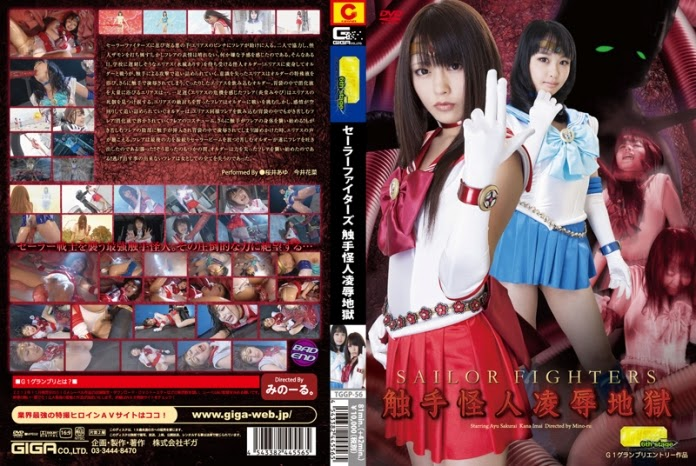 TGGP-56 Sailor-Fighters Hell of Shameful Give up oleh Monster Tentakel