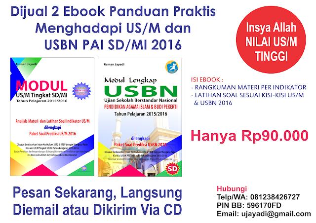Panduan US/M dan USBN SD/MI 2016
