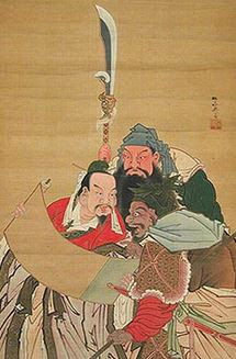 painting of 3 kingdoms in medieval japan