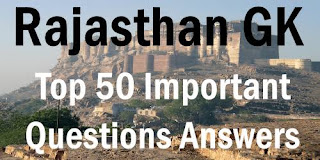 Most Important Rajasthan GK Question in Hindi 2021 For Compititive Exams