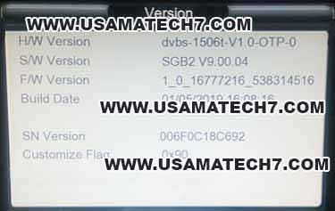 1506t SGB2 New Software GODA Server, DSCAM OK