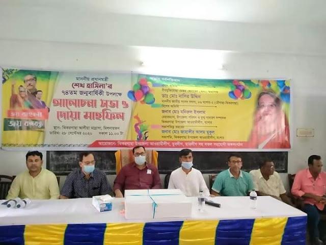 ঝিকরগাছা উপজেলায় প্রধান মন্ত্রী শেখ হাসিনার ৭৪ তম জন্মদিন উদযাপন
