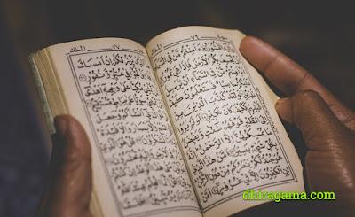 Qalqalah : Pengertian dan Cara Baca Disertai Contoh