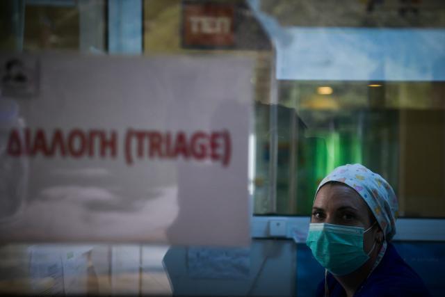 Οι υγειονομικοί με αφορμή την Παγκόσμια Ημέρα Υγείας: «Αγώνας για την ενίσχυση του ΕΣΥ. Φτάνει πια με τα επικοινωνιακά σόου»