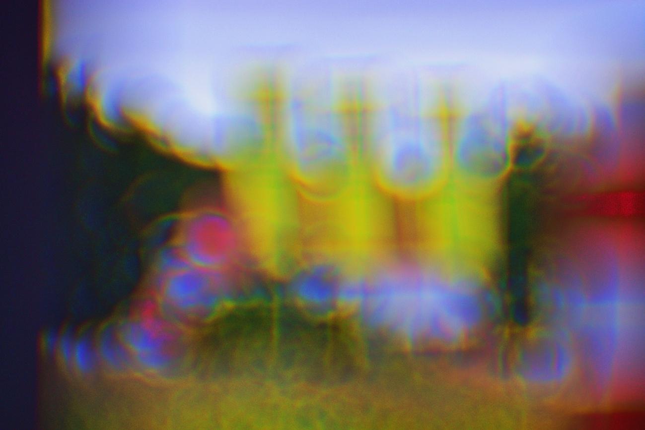Brillenglasobjektiv #3 — Abstraktes