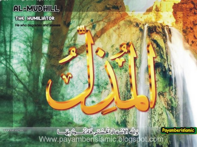 Non Muslim Perspective On The Revolution Of Imam Hussain: Asma-Ul-Husna 99 Names Of Allah (GOD)