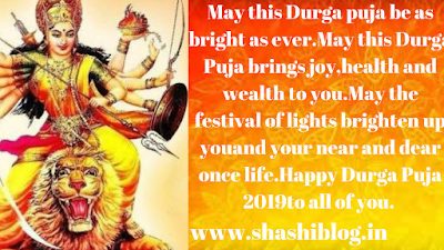 Happy Durga Puja Wishes 2019