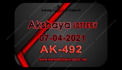 Kerala Lottery Result Akshaya ak 492 07.04.2021,Akshaya ak 492 , Akshaya 07-04.2021 Akshaya Result, kerala lottery result, lottery result kerala, lottery today result, today kerala lottery, lottery results kerala, lottery result today kerala, kerala lottery result today, today lottery results kerala, kerala lottery today results, kerala lottery live, kerala lottery today live, live lottery results
