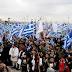 Τι Συμβαίνει; «Μετακομίζει» Το Συλλαλητήριο Από Το Σύνταγμα Στο Πειραιά; Τι Υποστηρίζουν Οι Διοργανωτές