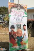 Naa Koduku Pelli Jaragali Malli Malli Movie Opening-thumbnail-16