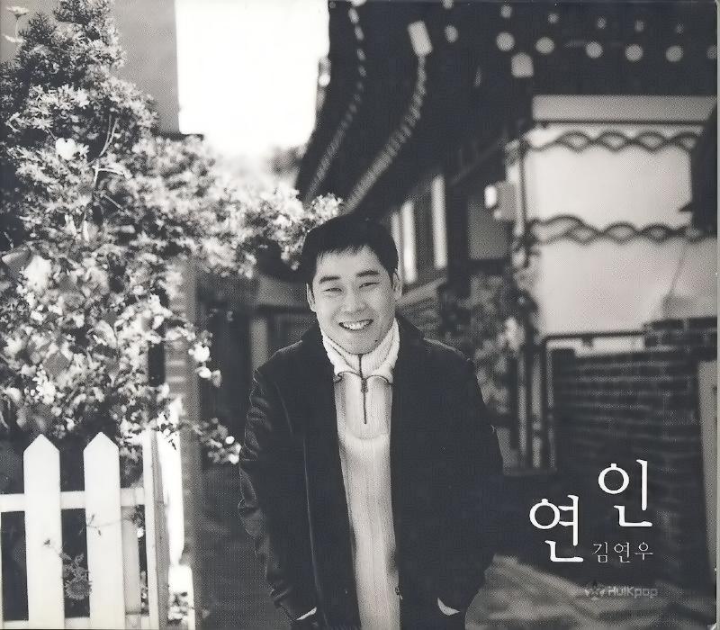 Kim Yeon Woo – Vol.2 연인 (FLAC)