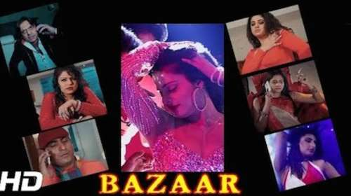 Poster Of Bazaar 2016 Pakistani 450MB HDRip 480p Watch Online Free Download downloadhub.net