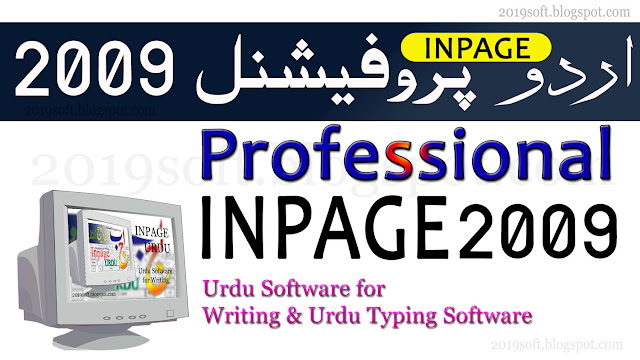 Advanced ip scanner 2. 4. 2601 software download with serial key.