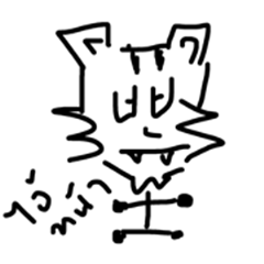 Mengfrog I