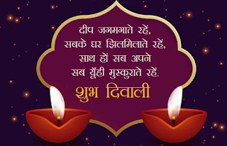 happy diwali full hd images