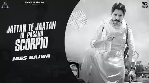 Scorpio Lyrics in Punjabi, Hindi | Jass Bajwa | A1laycris