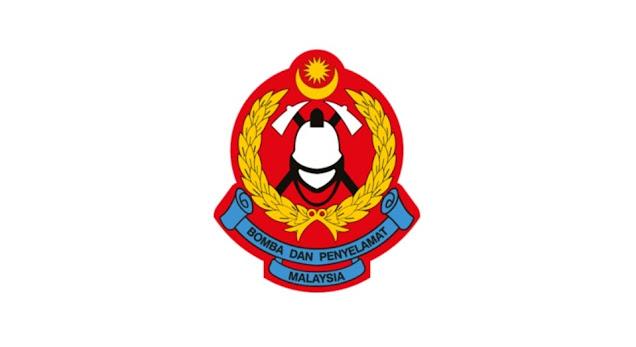 Jawatan Kosong Jabatan Bomba dan Penyelamat Malaysia 2021 (JBPM)