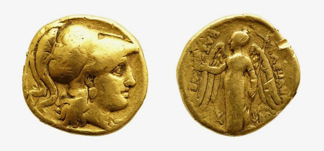 Fideicomiso y moneda de oro romana