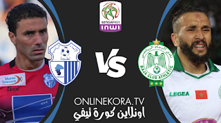 مشاهدة مباراة إتحاد طنجة والرجاء الرياضي القادمة بث مباشر اليوم 16-06-2021 في الدوري المغربية