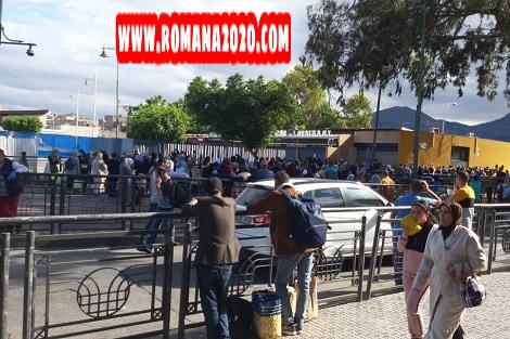 أخبار المغرب: السلطات المغربية تنهي محنة 200 مواطن عالق بمليلية المحتلة
