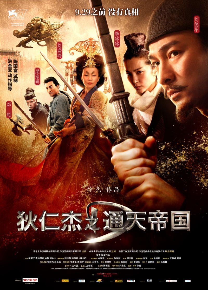 L² Movies Talk: October 2011