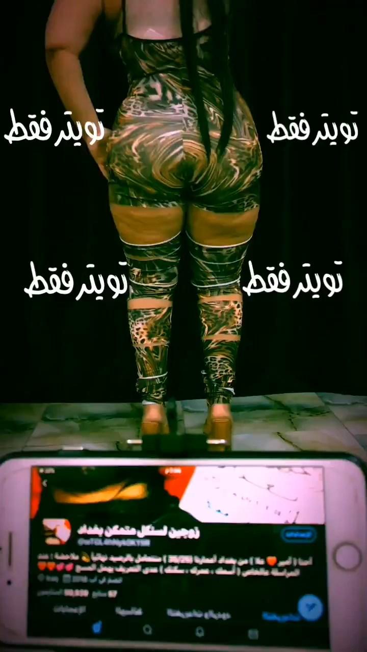 سلسلة مقاطع أمير وعلا زوجين لسنكل متمكن بغداد ج5