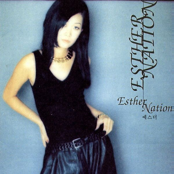 Esther – Esther Nation