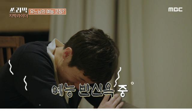 [쓰리박] 박지성 인맥이 부러운 이청용 - 꾸르