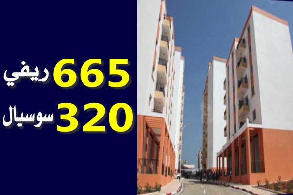 في سهرة رمضانية : توزيع 665 حصة سكنية ريفية و320 سيوسيال بالشلف