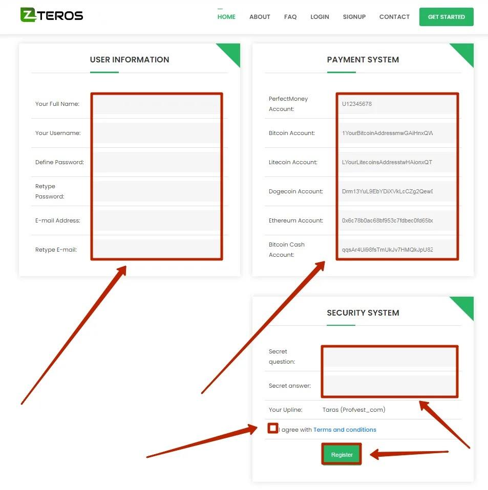 Регистрация в Teros 2
