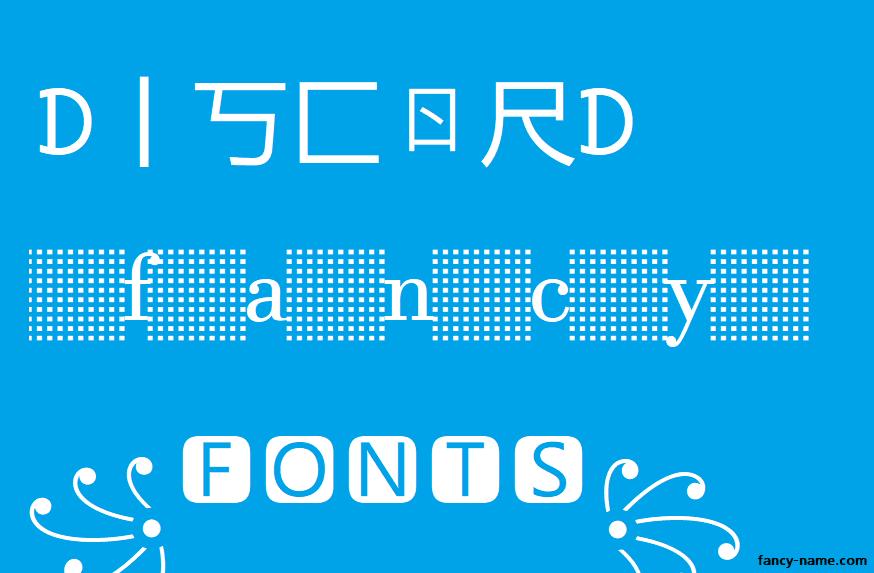 Discord fancy font styles