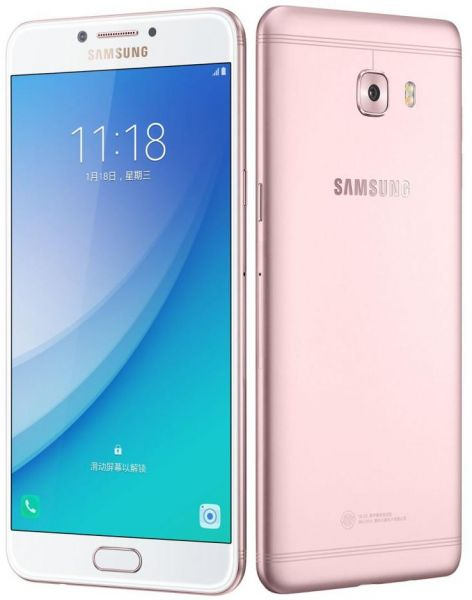 Samsung Galaxy C7 Pro Android PC Suite Free Download (All Windows)