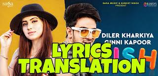Wish Lyrics in English | With Translation | – Diler Kharkiya
