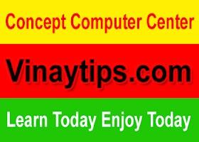 vinaytips.com क्या है? जरूर जाने इसके बारे में।