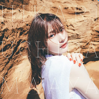 [Lirik+Terjemahan] Uchida Maaya - Kodou Escalation (Eskalasi Debaran)