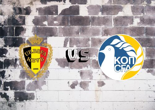 Bélgica vs Chipre  Resumen y Partido Completo