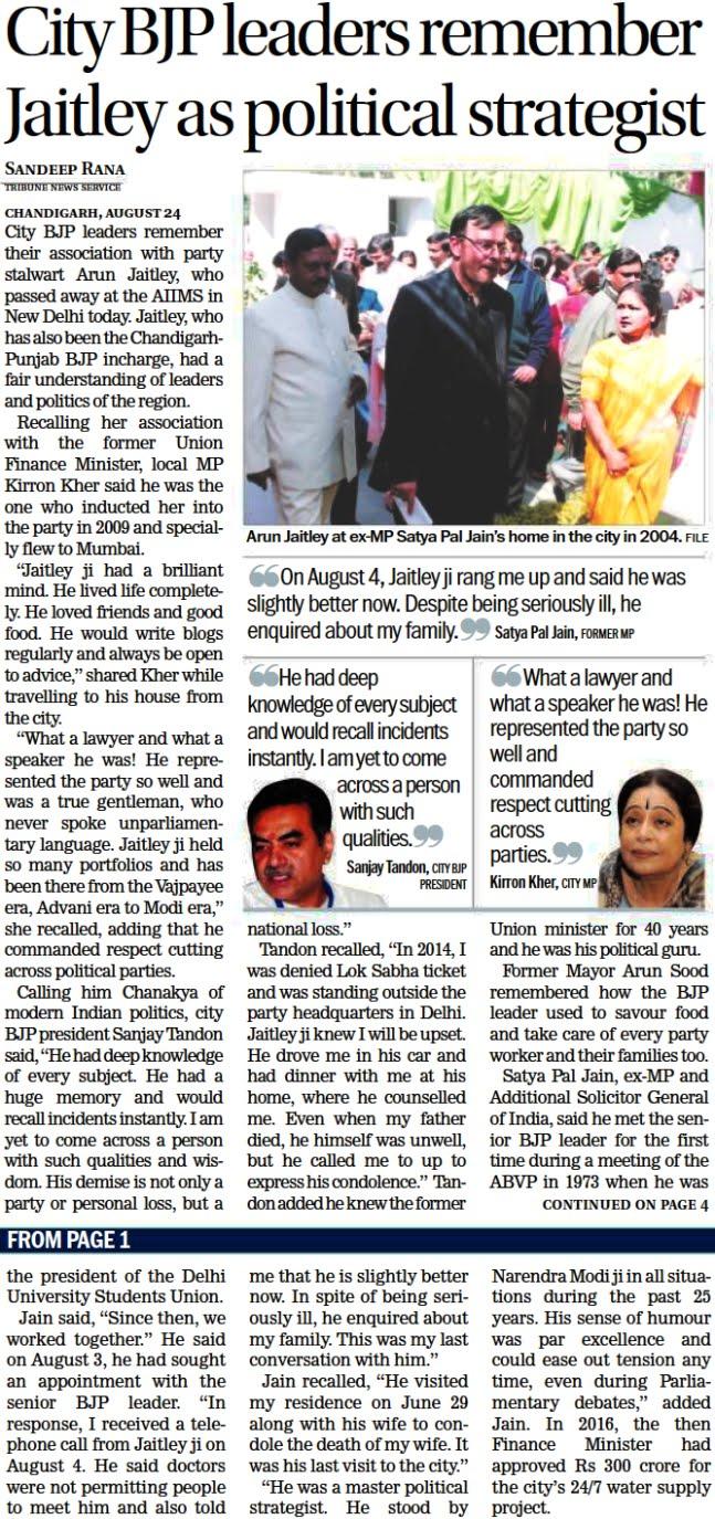 Arun Jaitley at Ex-MP Satya Pal Jain 's home in the city in 2004